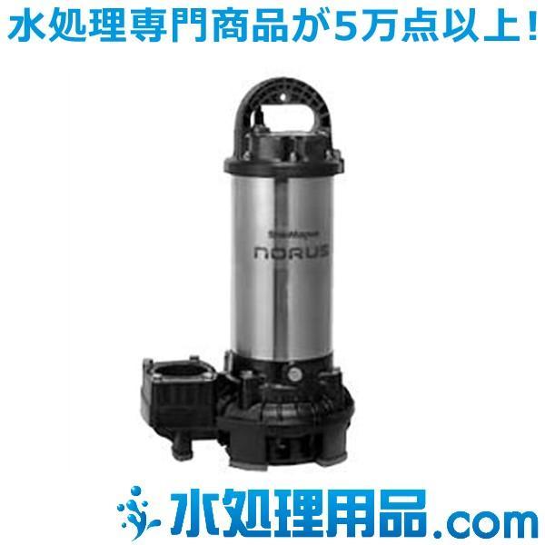 新明和工業 樹脂(高揚程) CRC型ポンプ CRC50-F65N-51.5 フランジ接続形 非自動運転 1.5Kw 50Hz