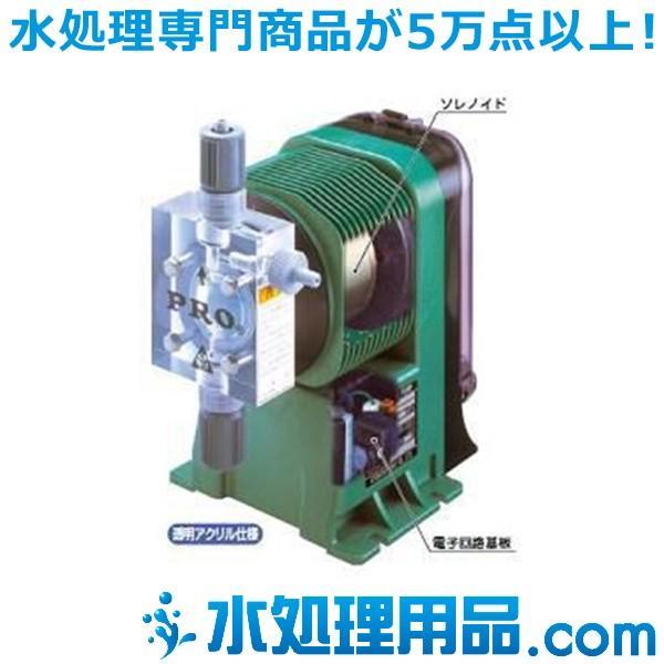 共立機巧 電磁駆動定量注入ポンプ MGI-25A-PP