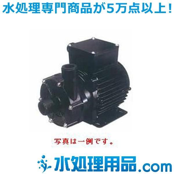 三相電機 マグネットポンプ ネジ接続 PMD-2571A2P