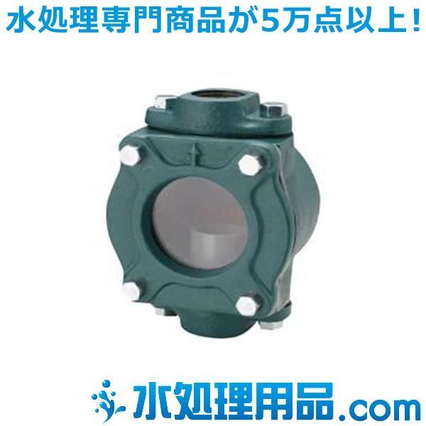 ナショナル(テラル) 砂こし器 スケルトンタイプ SF-20S 20mm