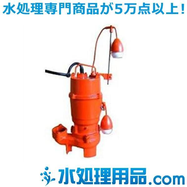 エレポン 渦流型汚物水中ポンプ(自動運転型) 2極式 KVDII形 60Hz KVDII-750-2T