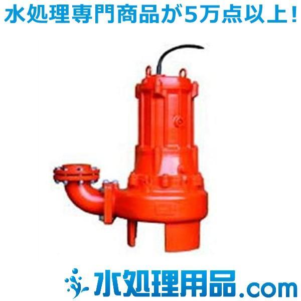 エレポン 渦流型汚物水中ポンプ 4極式 KVII-L形 50Hz KVII-400L-2T