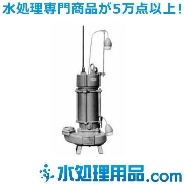 エレポン 渦流型汚物水中ポンプ(自動運転型) 4極式 KVDII-L形 60Hz KVDII-400LS