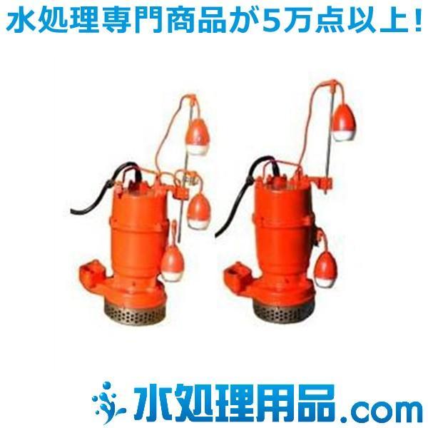 エレポン 小型汚水水中ポンプ(自動交互運転型) ADNII形 60Hz ADNII-400S