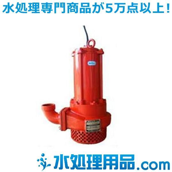 エレポン 中型汚水水中ポンプ KMII形 60Hz KMII-54