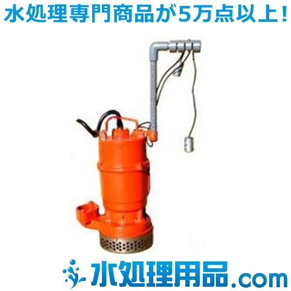 エレポン 電極式汚水水中ポンプ(自動運転型) AII形 60Hz AII-400-2TA