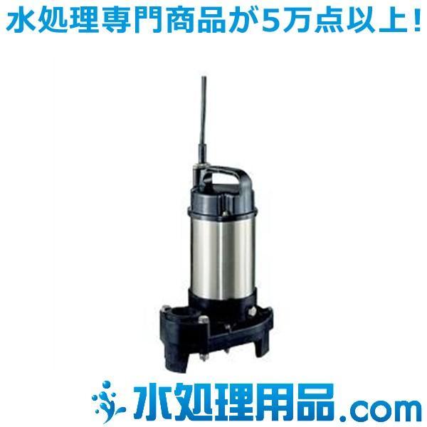 テラル 樹脂製セミボルテックス水中ポンプ PV型 60Hz 50PVA-6.25S