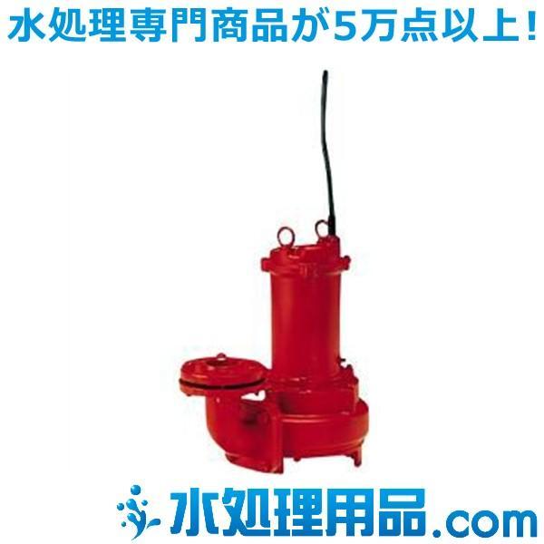テラル 4極汚物雑排水用水中ポンプ BO型 60Hz 80BOA-61.5-C