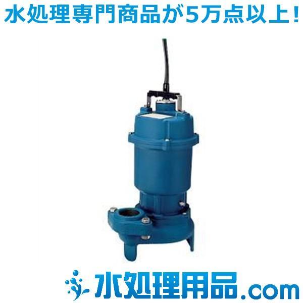 テラル セミボルテックス水中ポンプ SVC型 60Hz 50SVCT-63.7