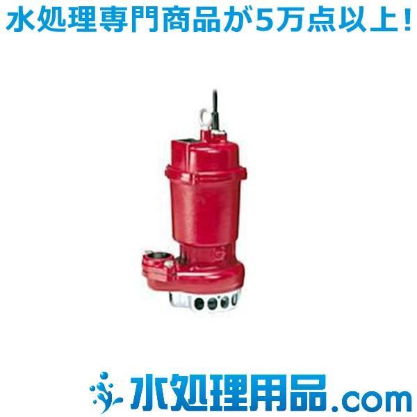 川本ポンプ 雑排水水中ポンプ YUK2形 50Hz 非自動型 YUK2-405-0.25S