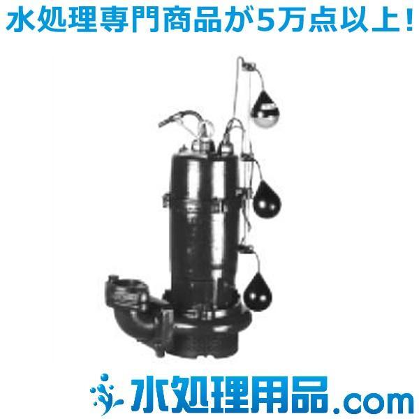 川本ポンプ 汚水水中ポンプ SU4形 50Hz 自動交互内蔵型 SU4-505-2.2LN
