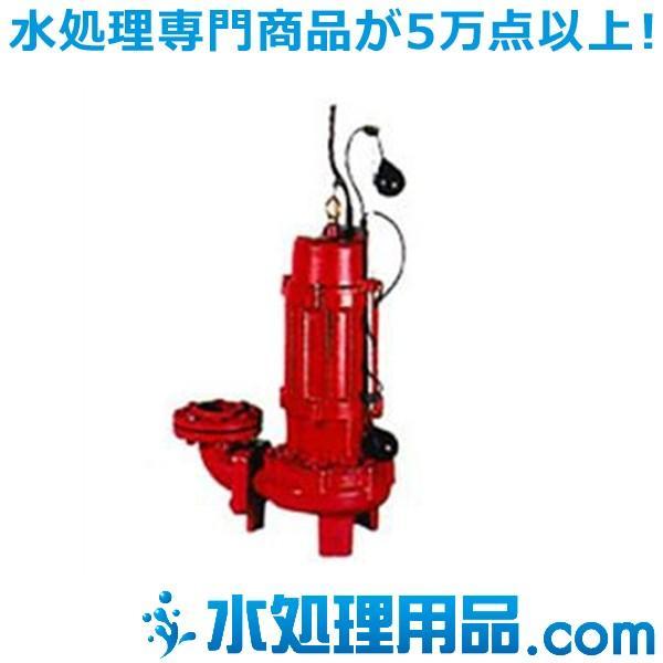 川本ポンプ 汚物水中ポンプ BU4形 50Hz 自動型 フランジタイプ BU4-805-1.5L