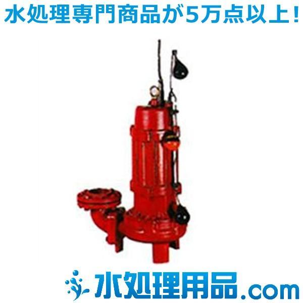 川本ポンプ 汚物水中ポンプ BU4形 60Hz 自動交互内蔵型 フランジタイプ BU4-806-1.5LN