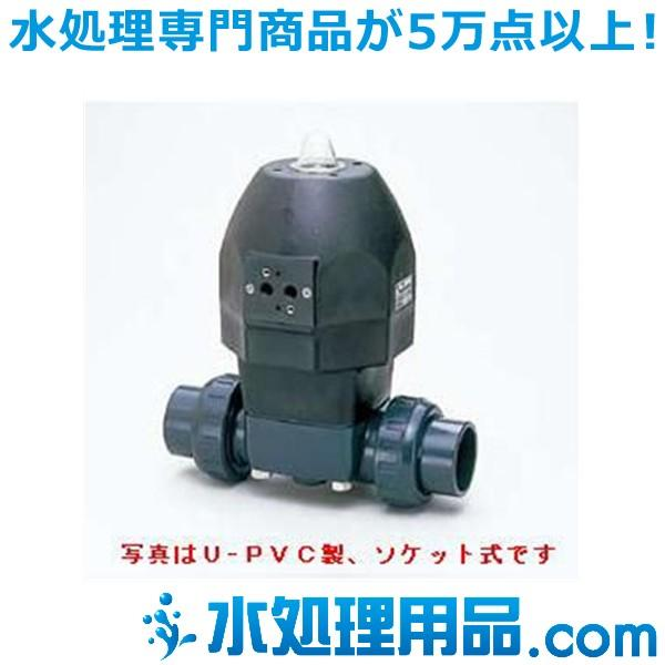 旭有機材工業 自在ダイヤフラムバルブ14型 ソケット形 エア式AN型(逆作動) C-PVC製 32A AT1NGC2S0321