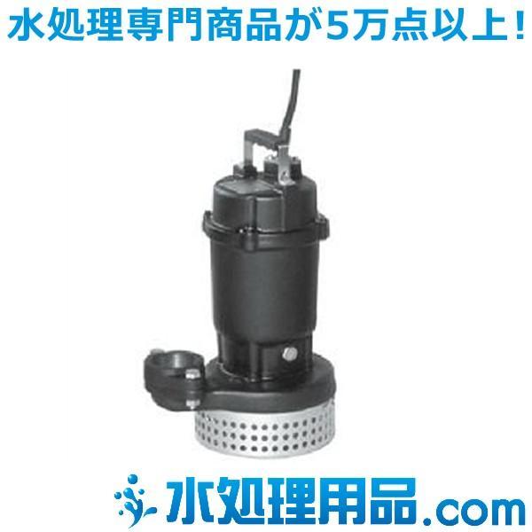 エバラポンプ DS型 汚水用水中ポンプ 60Hz 40DS6.25S