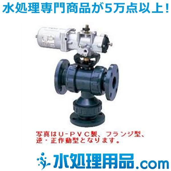 旭有機材工業 三方ボールバルブ23型 ねじ込み形 エア式TA型(逆作動) PP製 50A A23KGPVNJ0501