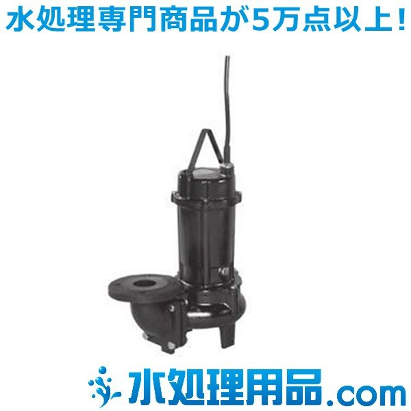 エバラポンプ DV2型 ボルテックス水中ポンプ 60Hz 50DV26.4A