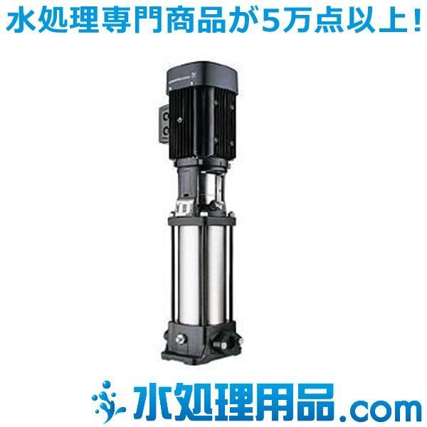 グルンドフォスポンプ 立形多段うず巻ポンプ CR5-7