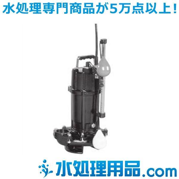 超大特価 エバラポンプ DVSA型 セミボルテックス水中ポンプ 50Hz 50DVSA5.15SA, 鹿児島蔵や 03238176