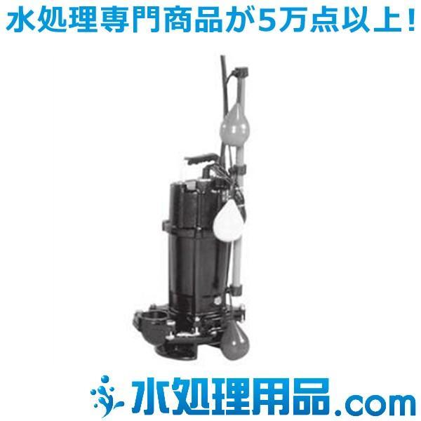 エバラポンプ DVSJ型 セミボルテックス水中ポンプ 50Hz 65DVSJ5.75A