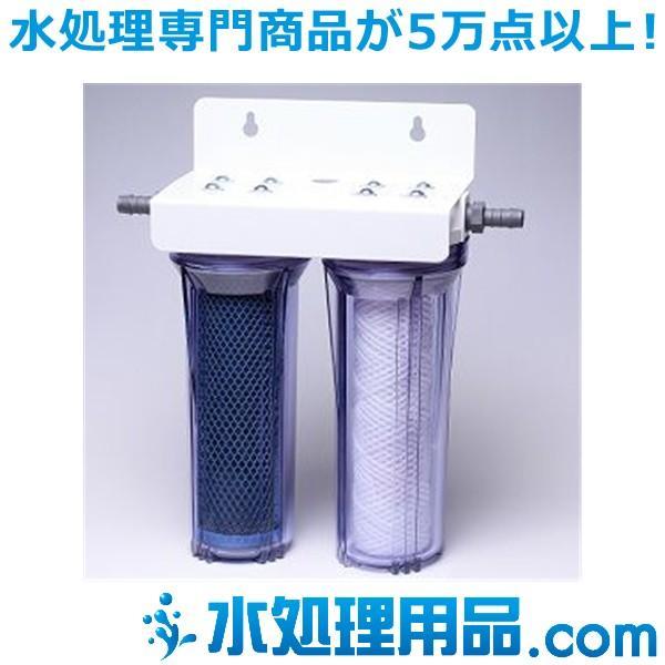 フィルターカートリッジ 購入 糸巻き 活性炭フィルター2連タイプ 売り出し TFC-5-SAC10 10インチ