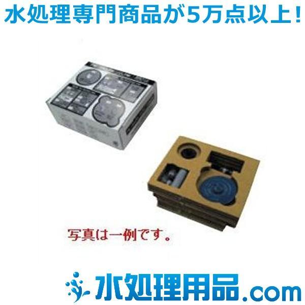 タクミナ 部品キット SXDA-43用 SXDA-33 FTC