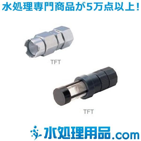 タクミナ フート弁(ストレーナ付き) TFT-66C-10