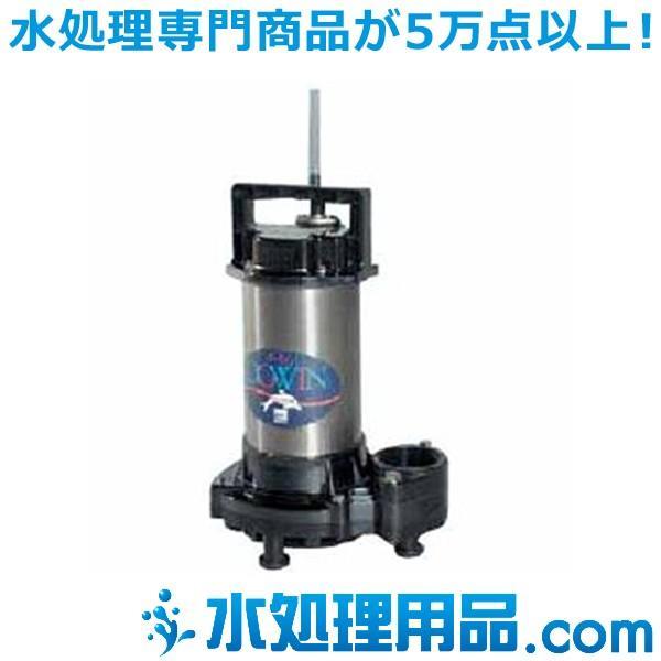エバラポンプ DWT型 チタン・樹脂製海水用水中ポンプ(ダーウィン) 60Hz 40DWT6.25SB