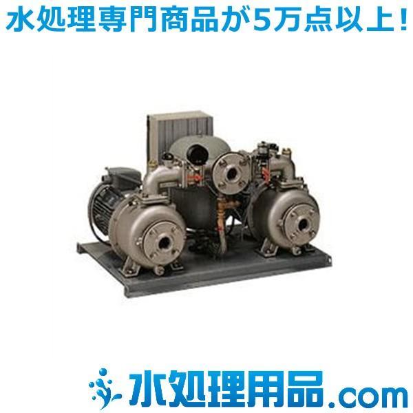 川本ポンプ ステンレス製給水ユニット ポンパー KB形 60Hz KB2-326S0.4S