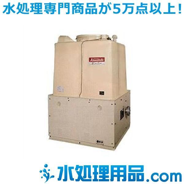 川本ポンプ 受水槽付 給水ユニット ポンパー KF2T形 うす型受水槽 1500Lタイプ KF2TL-32A0.75S2