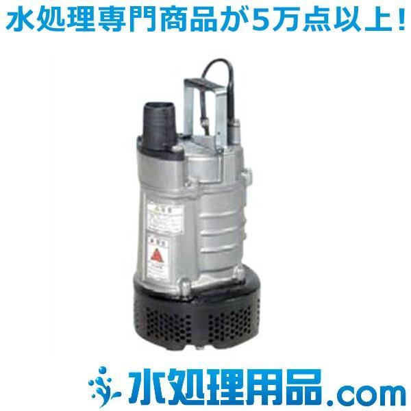 エバラポンプ EA型 工事排水用水中ポンプ 50Hz 22EAH2 51.5