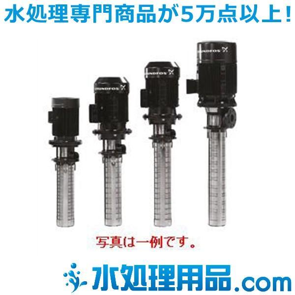 グルンドフォスポンプ 浸漬型多段クーラントポンプ MTR3型 50Hz MTR3-23/12