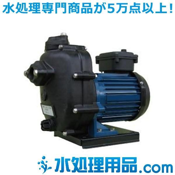 寺田ポンプ製作所 陸上ポンプ 樹脂製 直動自吸式 CMP形 60Hz モーター付き CMP3N-60.4R