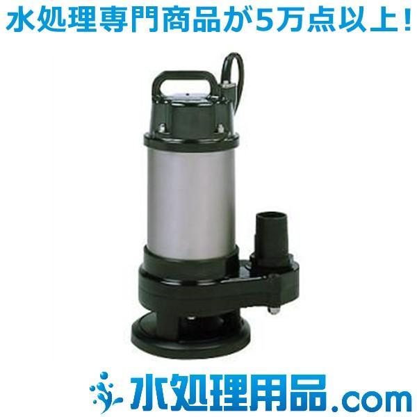 寺田ポンプ製作所 水中ポンプ 合成樹脂製 非自動型 CX形 60Hz CX-250T