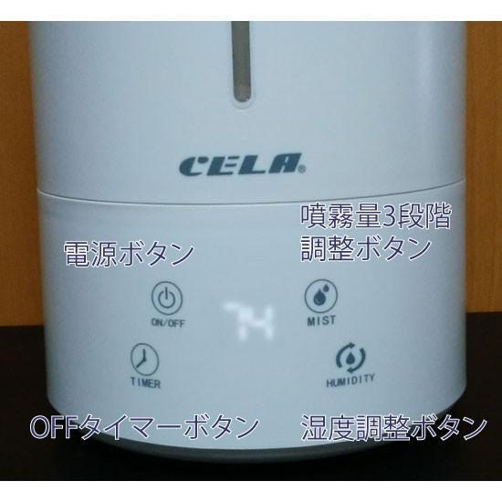 CELA(セラ)専用超音波式噴霧器エレガントタイプ【個人宅宛配送商品】 mizudamashii 03