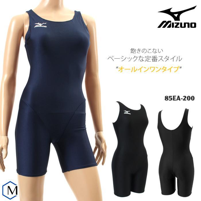 発売モデル レディース ベーシックフィットネス水着 オールインワン 女性 割り引き mizuno 85EA-200 ミズノ