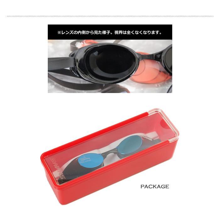 WPS公認 全盲 ・ 視覚障がいクラス 競技規則適用競泳用スイムゴーグル 水泳用  /S11クラス/ SWANS(スワンズ) BG-SRX-M/BG-SR-10M|mizugi|04