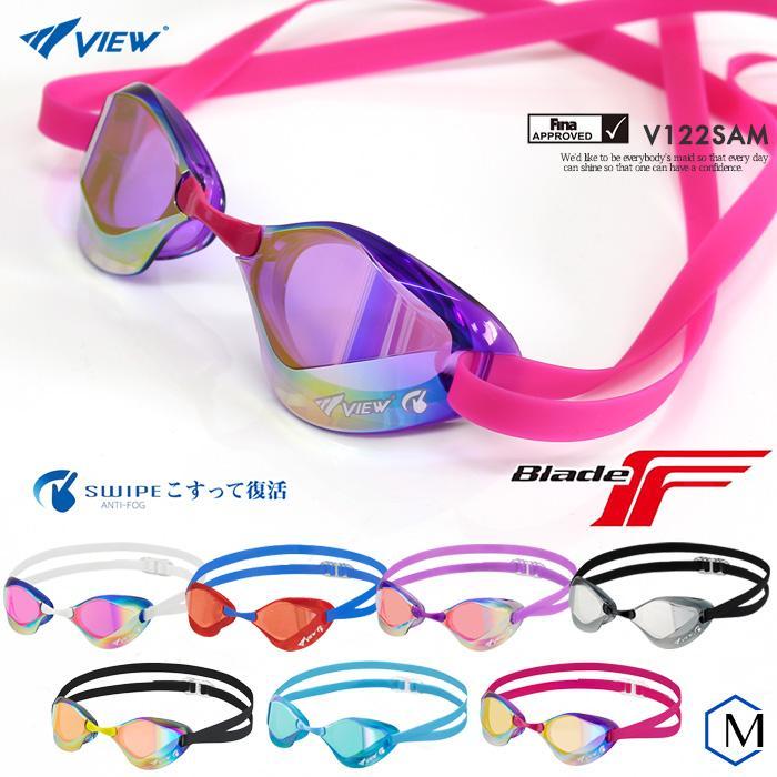 FINA承認モデル クッションなし 競泳用スイムゴーグル 水泳用 ミラーレンズ BladeF ブレードエフ VIEW(ビュー) V122SAM|mizugi