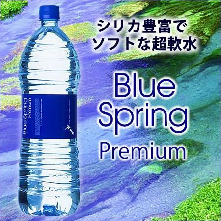 水 シリカ水 送料無料 1.5L 12本  ニュージーランドの天然水 ブルースプリング プレミアム 天然シリカ入り軟水ミネラルウォーター|mizuhiroba-jp|02