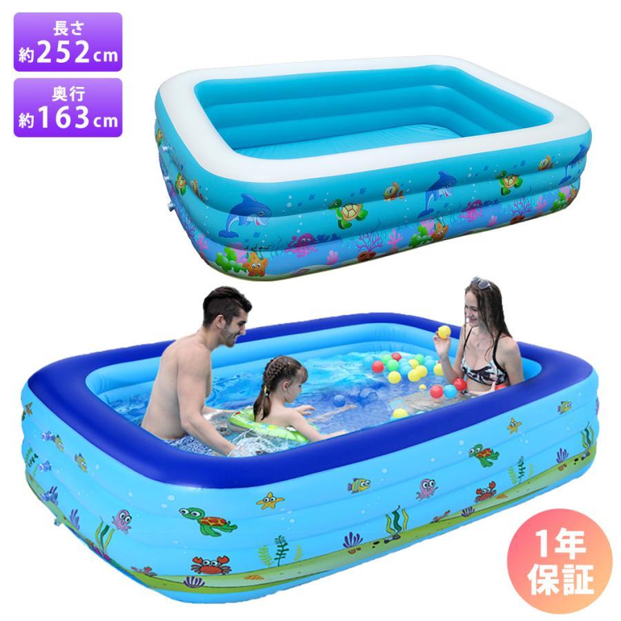 ビニールプール 大型プール 子供用 家庭用プール 庭 ベランダ 長方形 レジャープール ファミリープール 赤ちゃん 排水ホース