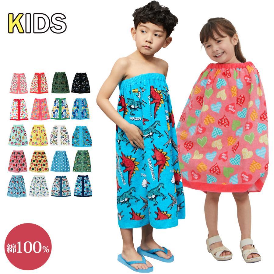 ラップタオル キッズ 女の子 男の子 子供用 タオル 巻きタオル バスタオル プールタオル 着替え 60cm ウエストゴム