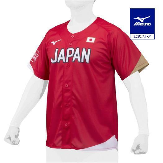 ミズノ公式 SOFT JAPANレプリカユニフォーム 番号ネームなし ユニセックス レッド