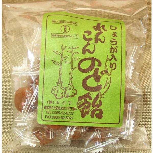 れんこんのど飴 (90g) mizunokokai 02