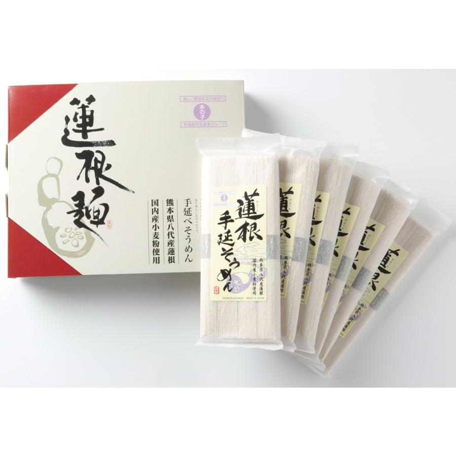 レンコン手延そうめん (200g)6束入り|mizunokokai