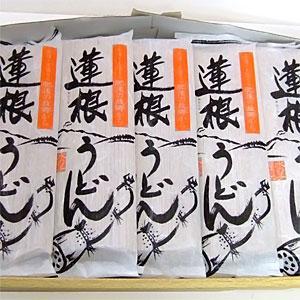 【お得な箱買い】 レンコンうどん (10袋入) mizunokokai