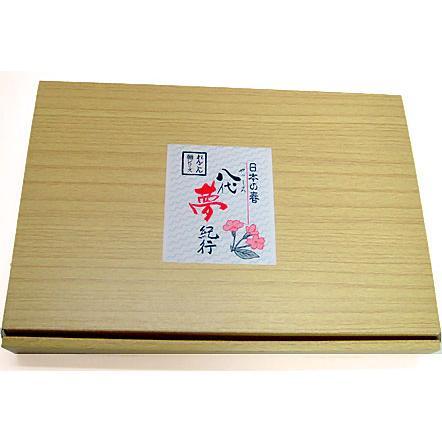 【お得な箱買い】 レンコンうどん (10袋入) mizunokokai 04