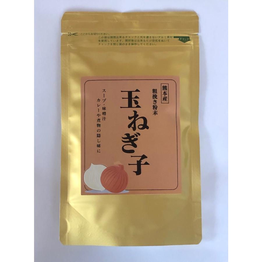 玉ねぎ子(70g)  (茶皮入り) mizunokokai