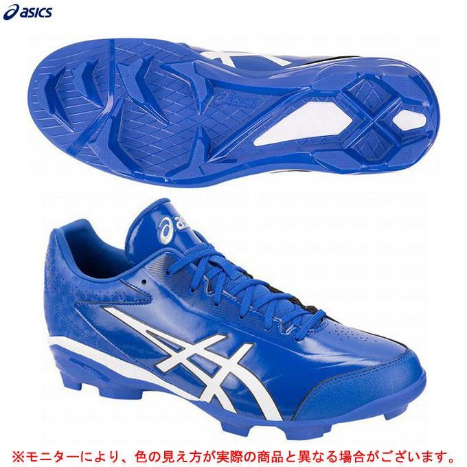 asics(アシックス)STAR SHINE 2 スターシャイン 2(1121A012)野球 ベースボール ソフトボール ポイントスパイク シューズ 靴 一般用 少年用