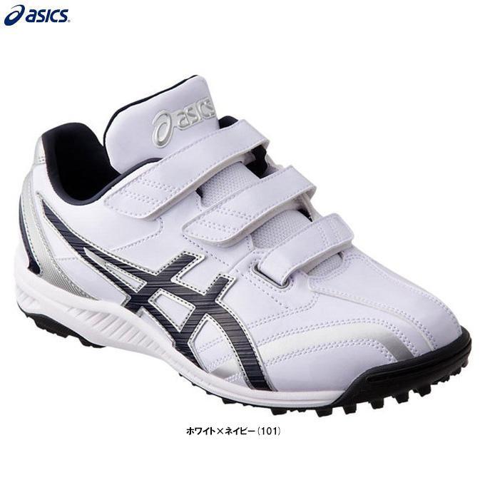 ASICS(アシックス)ネオリバイブ TR2(1123A015)野球 ベースボール ソフトボール アップシューズ トレーニングシューズ 靴 ジュニア 子供用 少年用 一般用