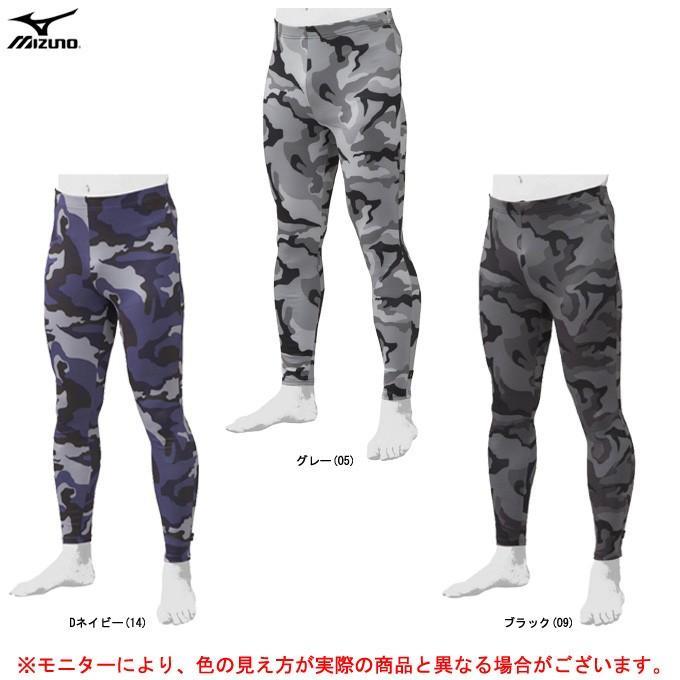 mizuno(ミズノ)グローバルエリート デザインタイツ(12JB9X87)Global Elite スポーツ トレーニング 野球 ベースボール ウェア ボトムス タイツ 男性用 メンズ